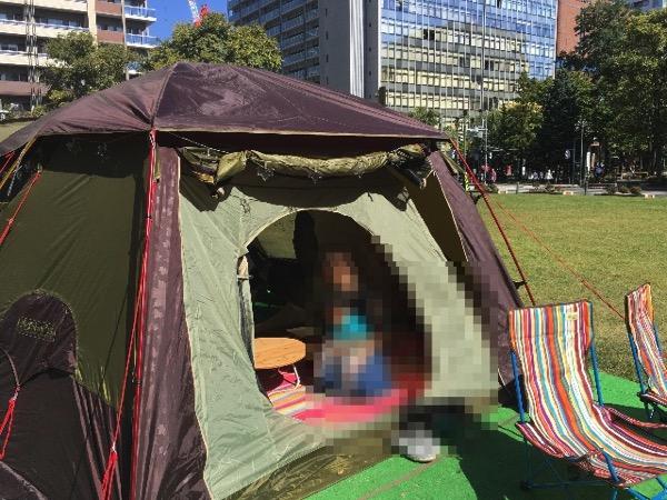 オータムフェスト テント