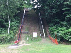 ファミリーランドみかさ遊園 滑り台
