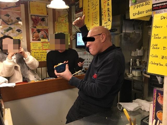 澤崎水産 小樽