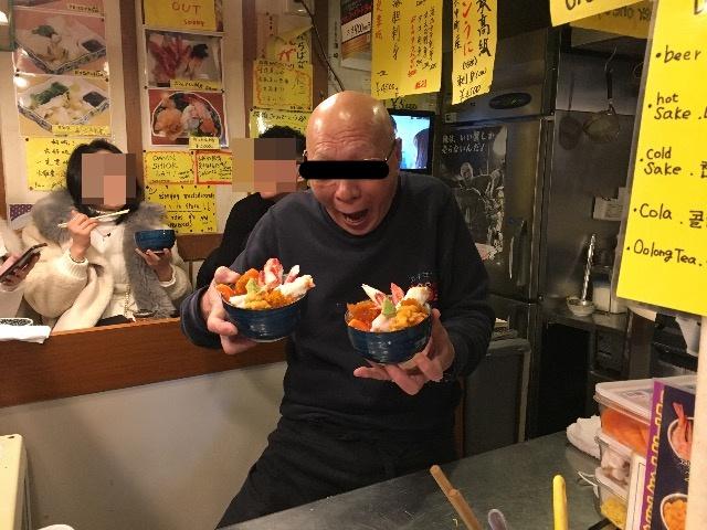 澤崎水産 小樽 海鮮