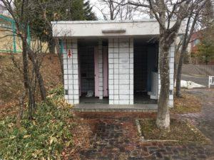 真駒内虹の緑地 トイレ